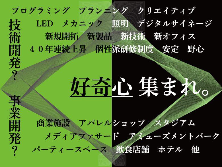 (日本語) 【20卒学生向け】冬季インターンのお知らせ