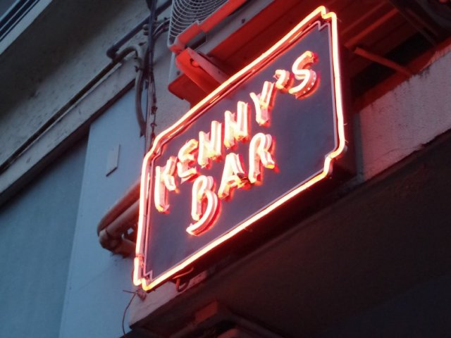 「Kenny's Bar」ネオンLED看板