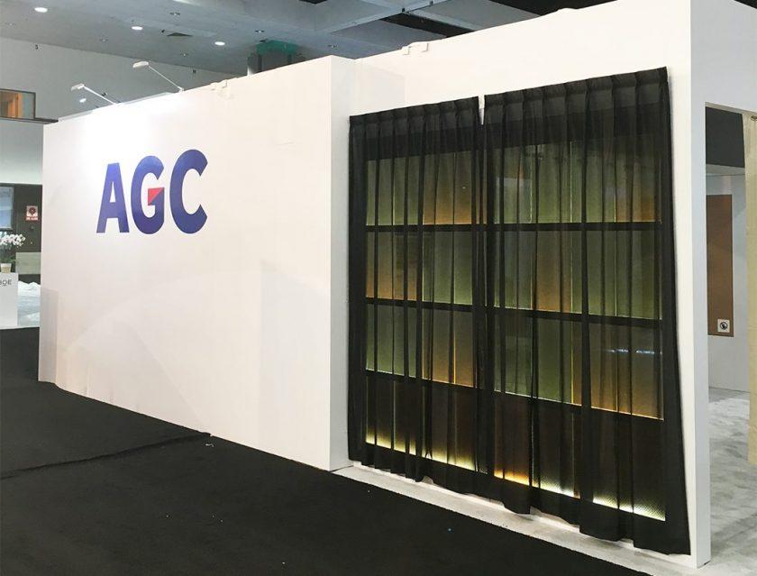 AGC株式会社様 技術提供