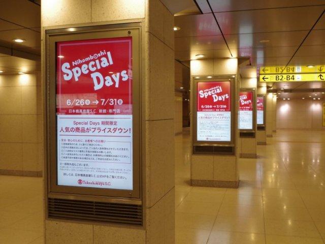 「日本橋高島屋S.C.」LED&液晶サイネージ