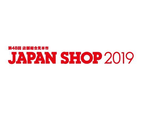 (日本語) JAPAN SHOP 2019