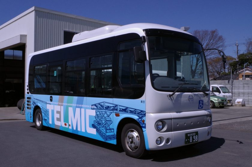 TELMIC Neo デザイン ラッピングバス走行開始!