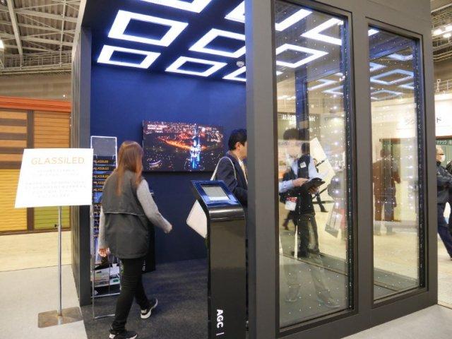 第2回[高性能]建材EXPO「AGC」ブース設計・施工