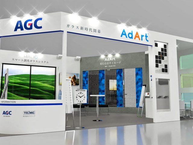 スマートビルディングEXPOで「AdArt」を発表